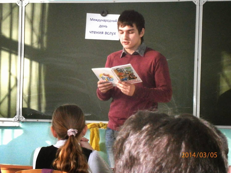 Официальный сайт МАОУ quotСОШ  94 г Челябинскаquot  Главная